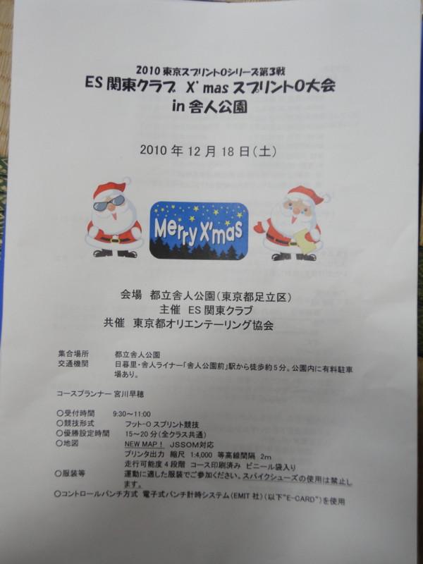 20101107144627
