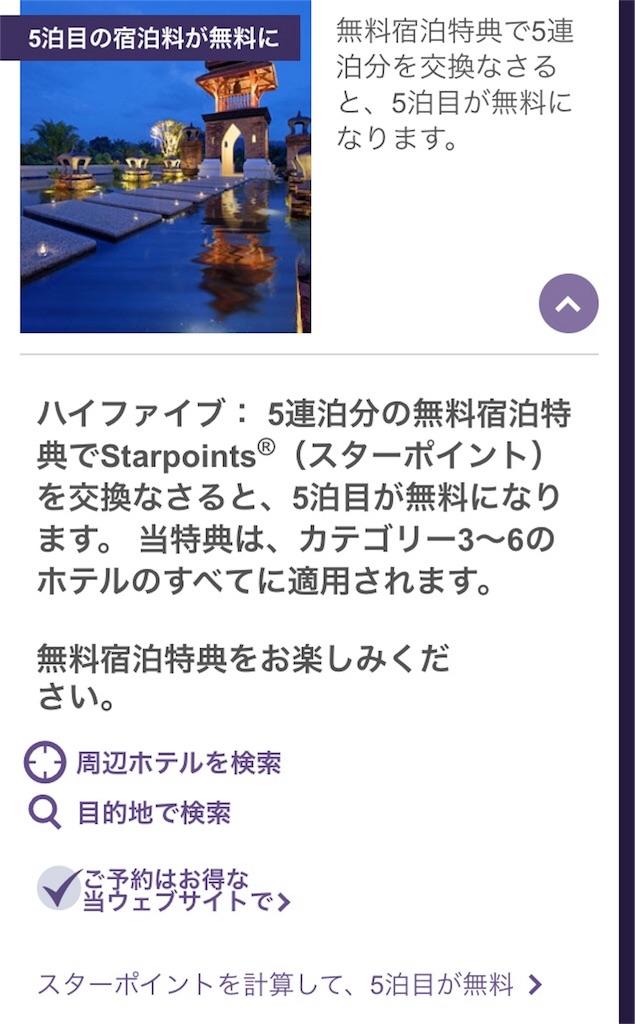 f:id:mei14:20180308220418j:image