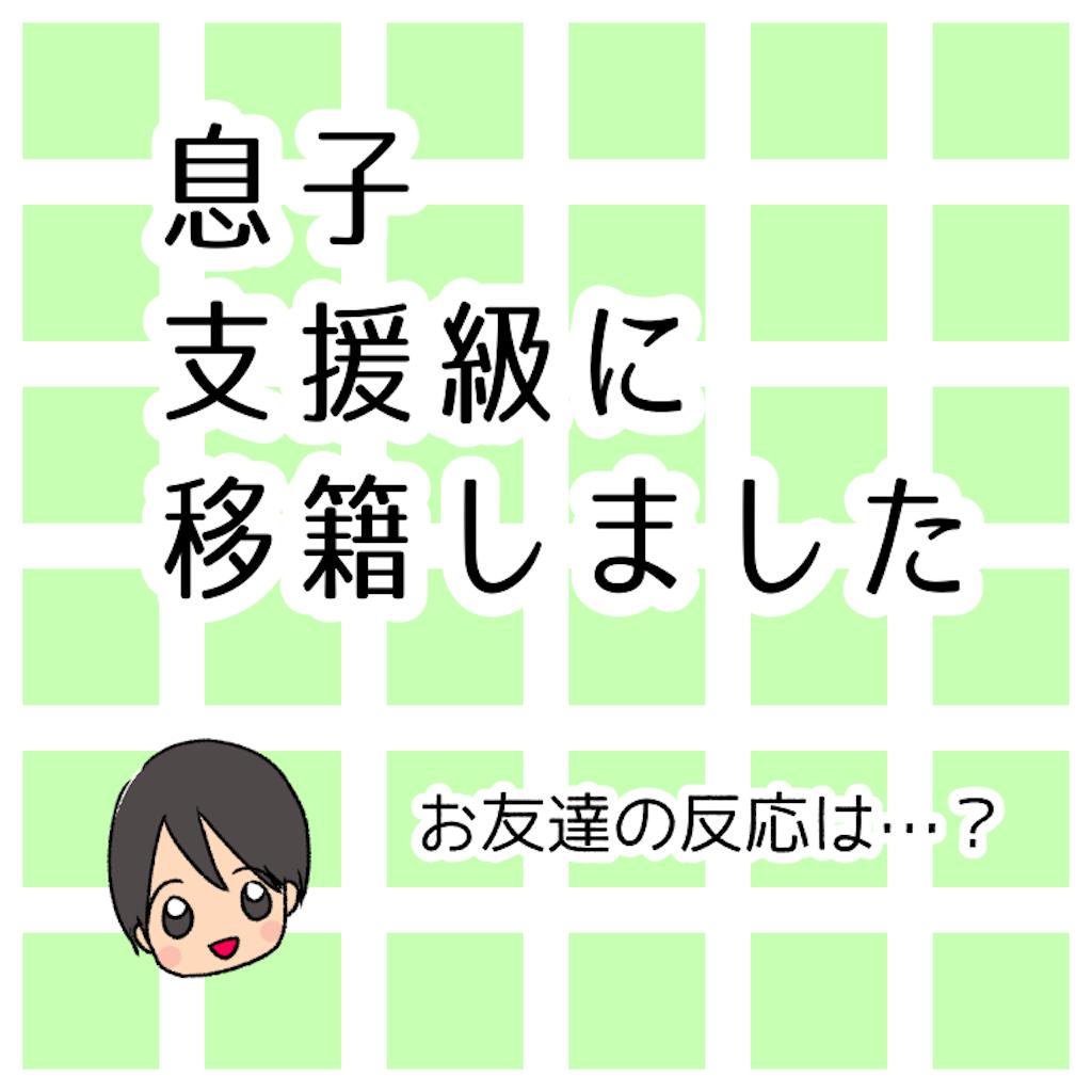 f:id:mei_blik:20210602214644p:image