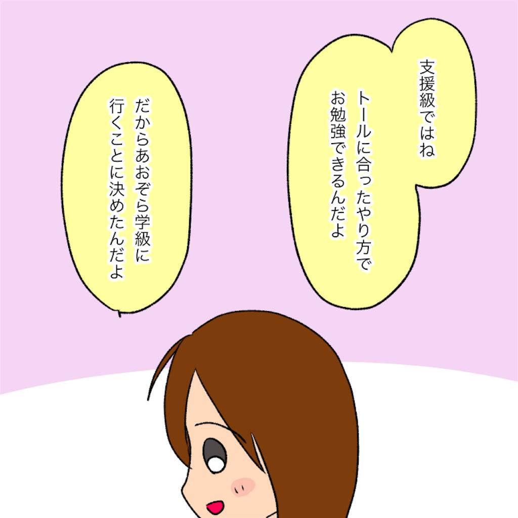 f:id:mei_blik:20210602214829p:image