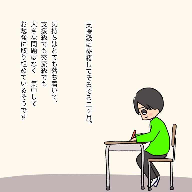 f:id:mei_blik:20210610225419p:plain