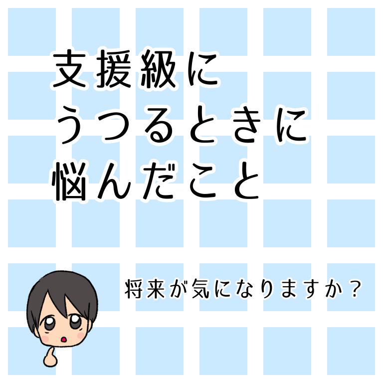 f:id:mei_blik:20210701191441p:plain