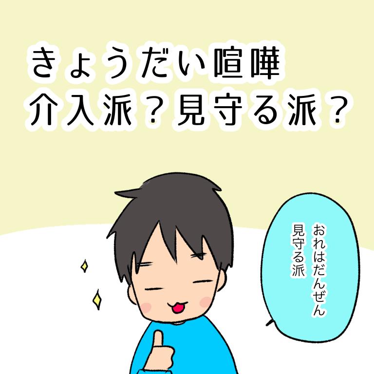 f:id:mei_blik:20210707200104p:plain