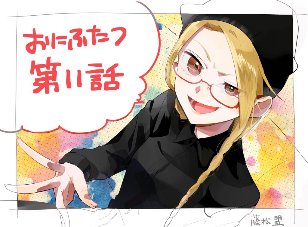 f:id:mei_fujimatsu:20180326161551p:plain