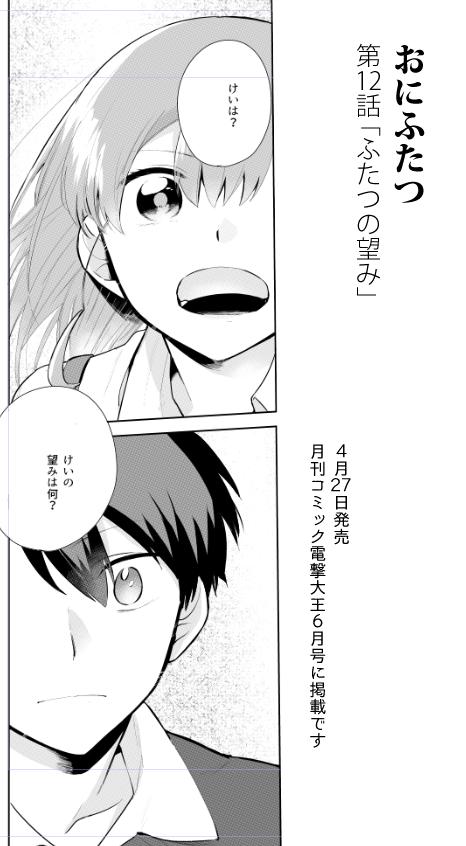 f:id:mei_fujimatsu:20180427202517p:plain
