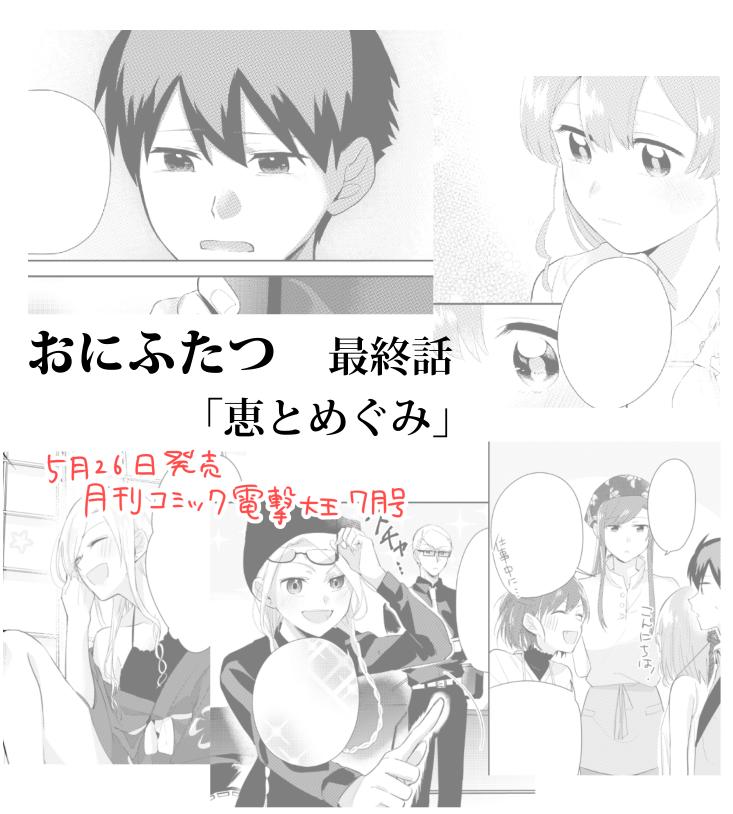 f:id:mei_fujimatsu:20180526011756p:plain