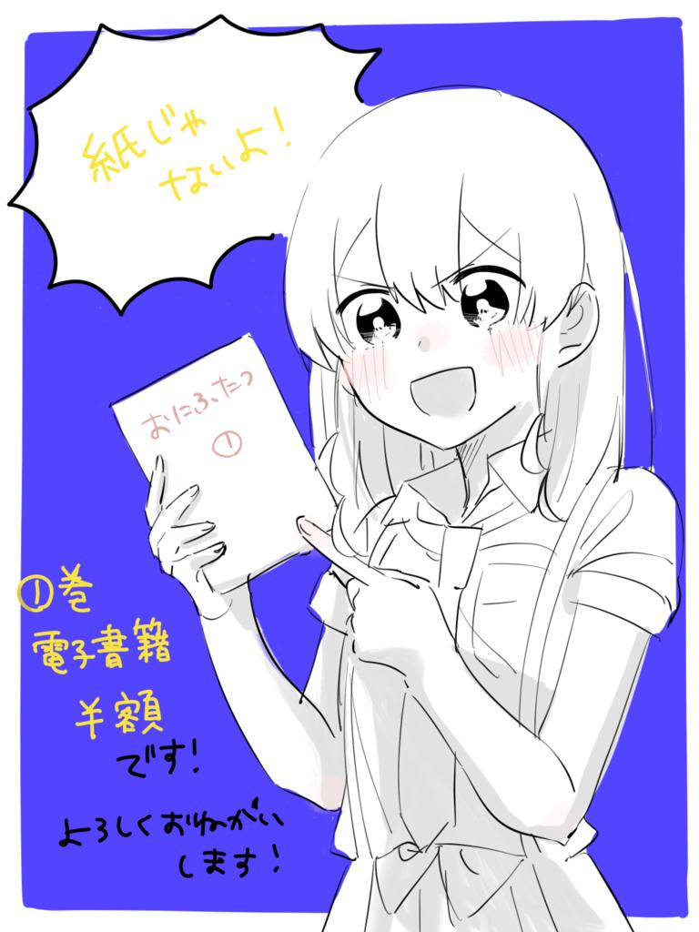 f:id:mei_fujimatsu:20180930174439p:plain