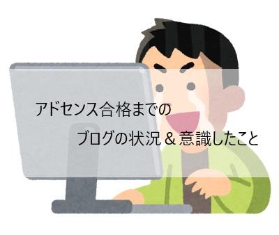 f:id:meiblogood:20181116231645p:plain
