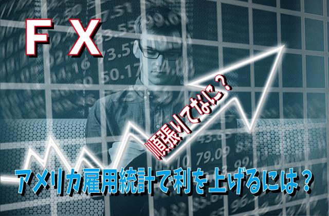 f:id:meigikanagata:20190120184851p:plain