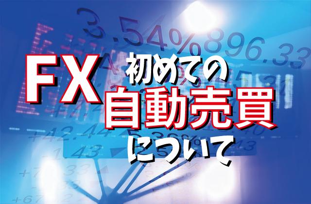 f:id:meigikanagata:20190122194340p:plain
