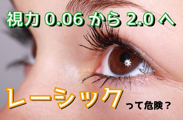 f:id:meigikanagata:20190203175504p:plain