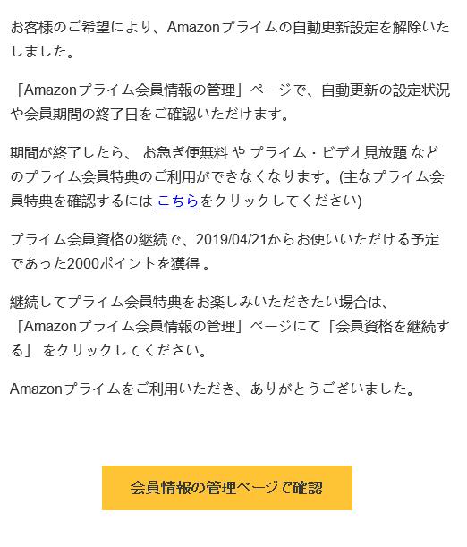 f:id:meigikanagata:20190411221315p:plain
