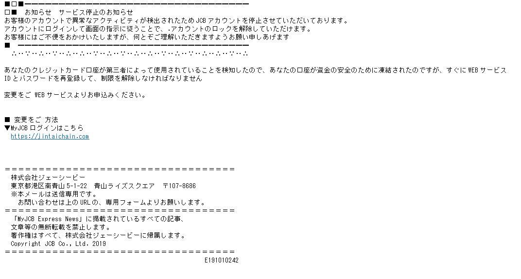 f:id:meigikanagata:20200322205357j:plain