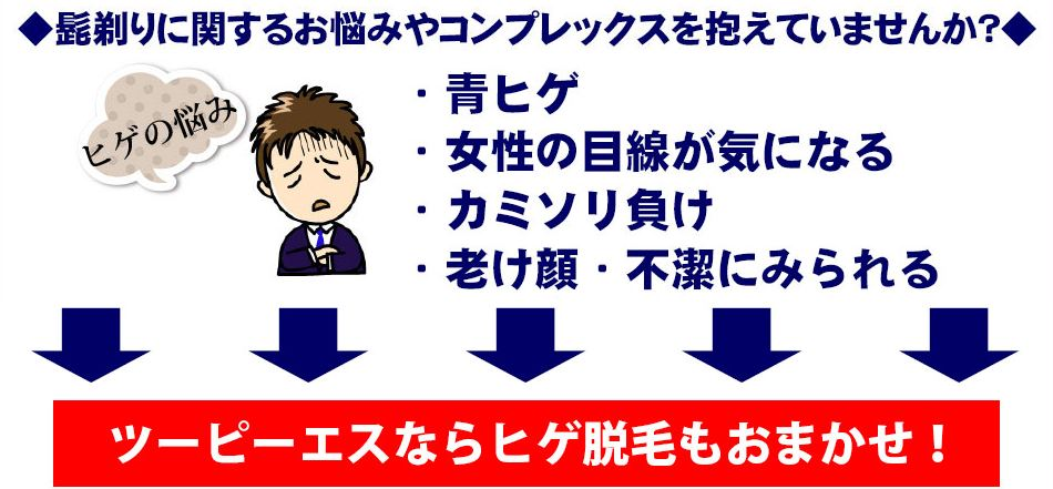 f:id:meigikanagata:20200526201005j:plain