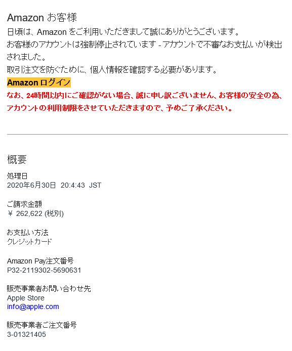 f:id:meigikanagata:20200630211906p:plain