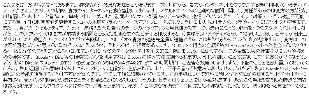 f:id:meigikanagata:20200908192752j:plain