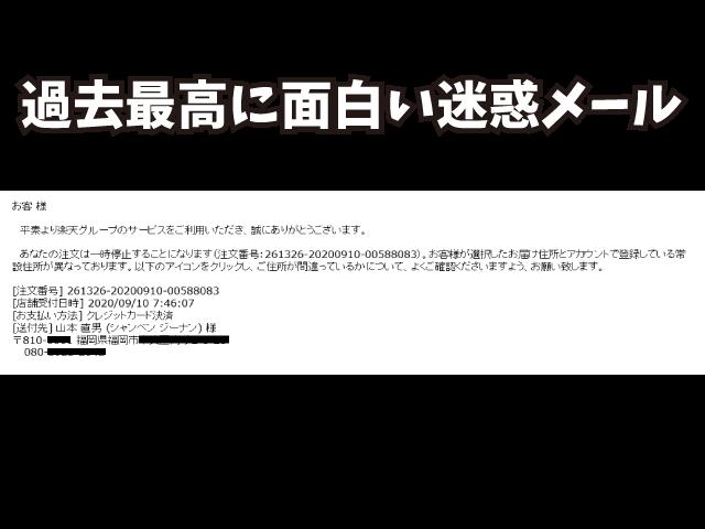 f:id:meigikanagata:20200910212836p:plain