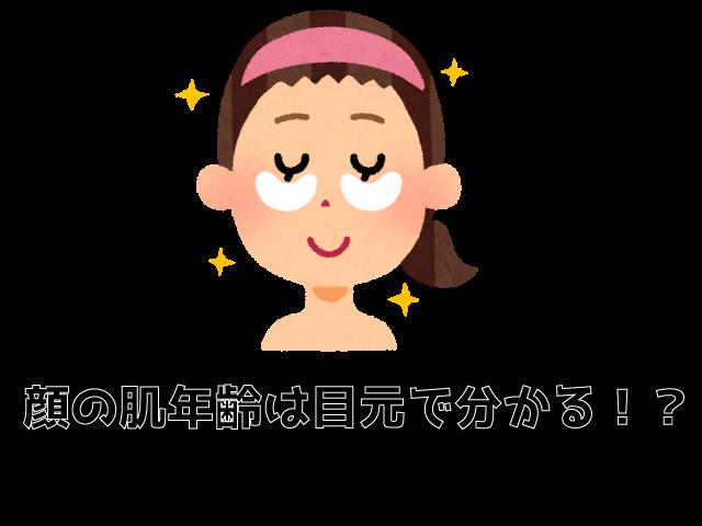 f:id:meigikanagata:20201206161658p:plain