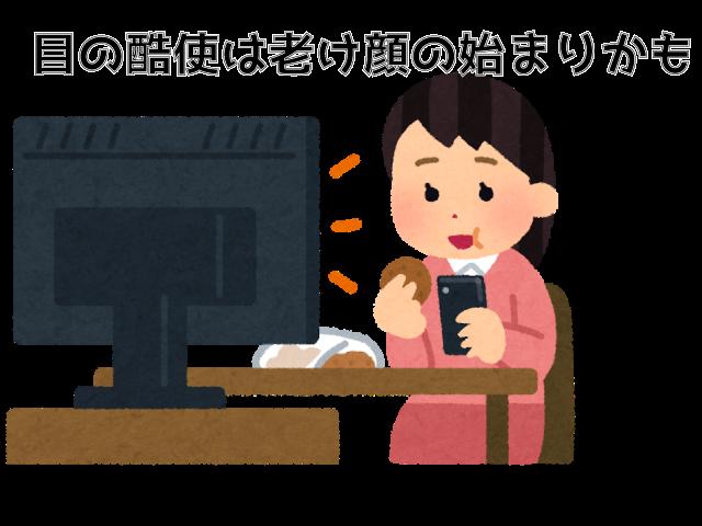 f:id:meigikanagata:20201206162303p:plain