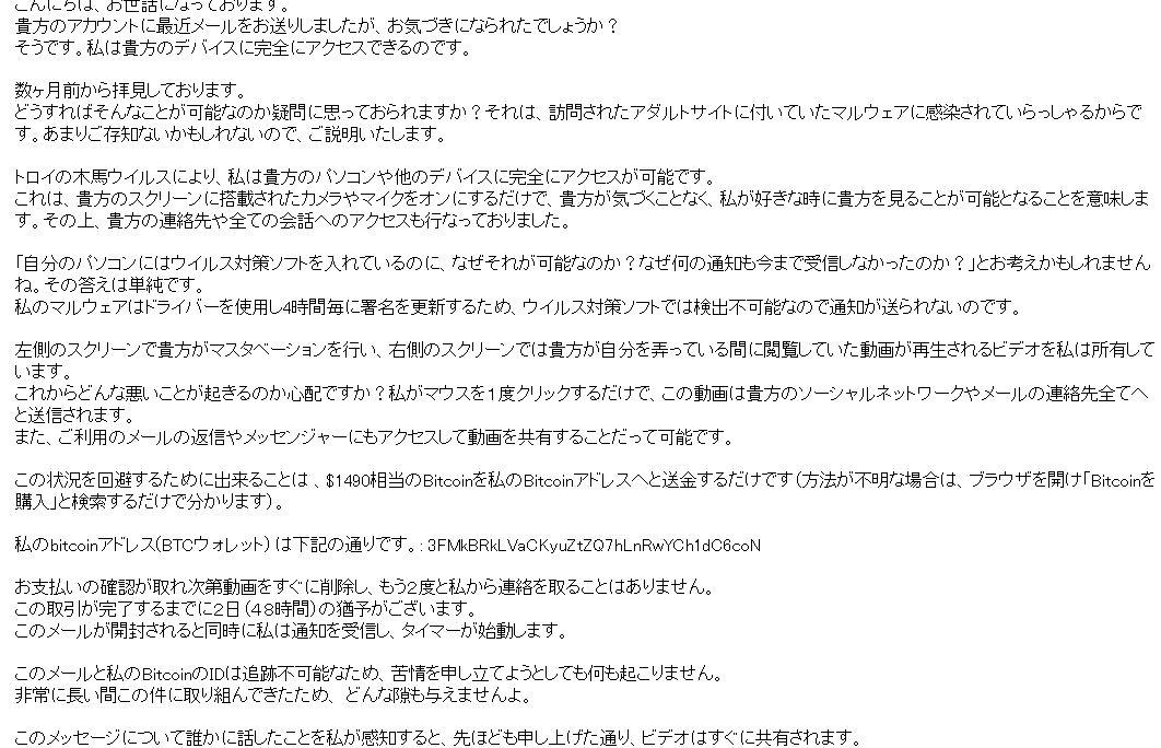 f:id:meigikanagata:20201216182036j:plain