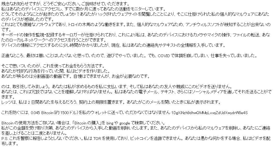 f:id:meigikanagata:20210122223247j:plain