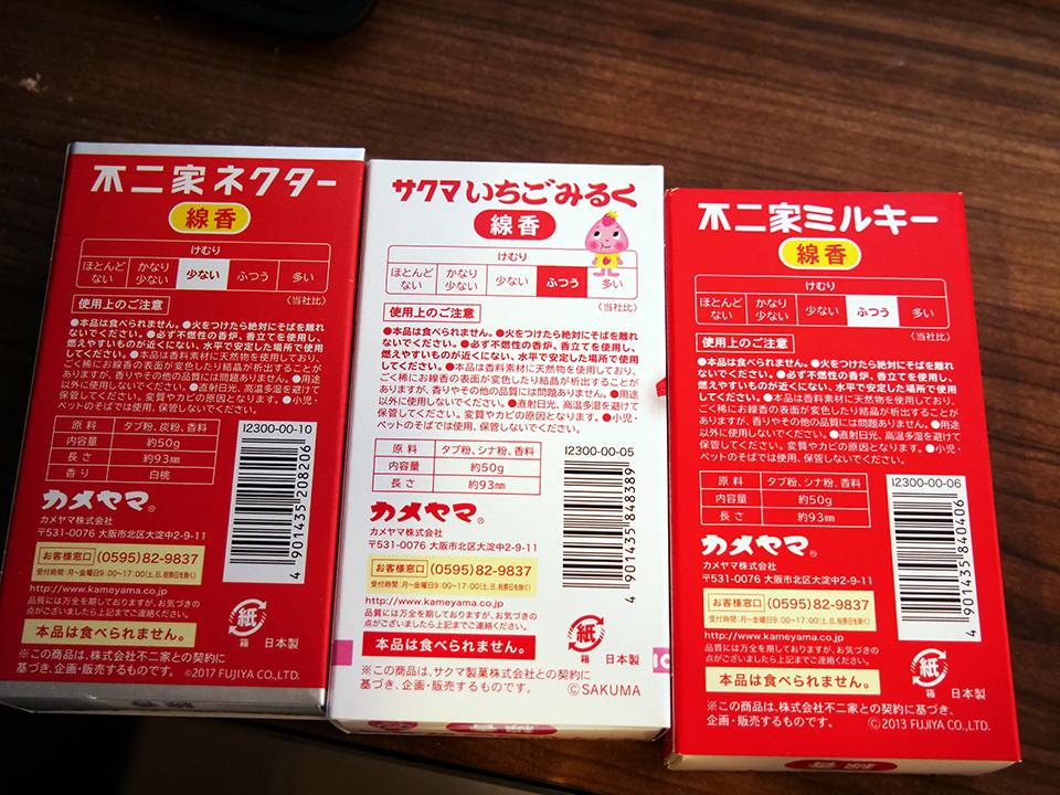 f:id:meigikanagata:20210227210011j:plain