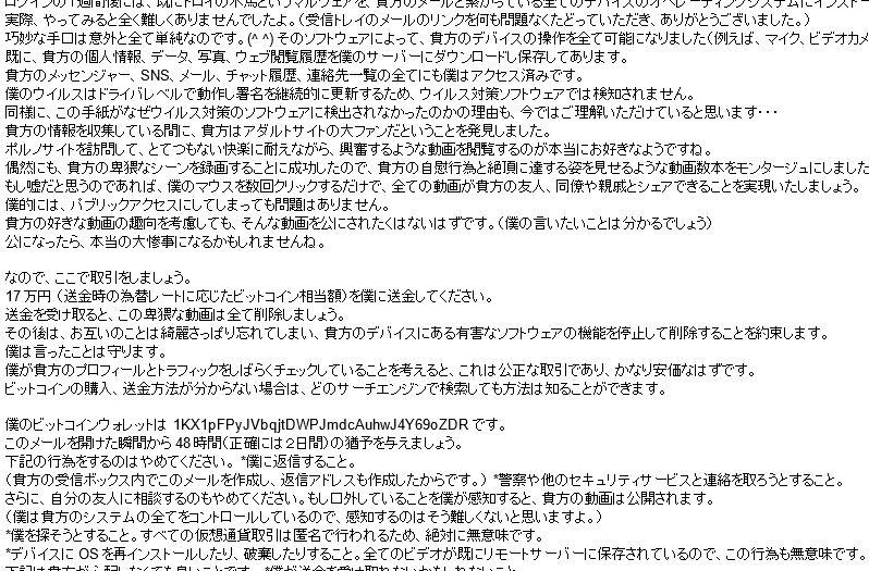 f:id:meigikanagata:20210417085909j:plain