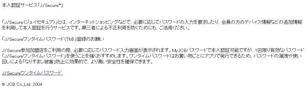 f:id:meigikanagata:20210605091453j:plain
