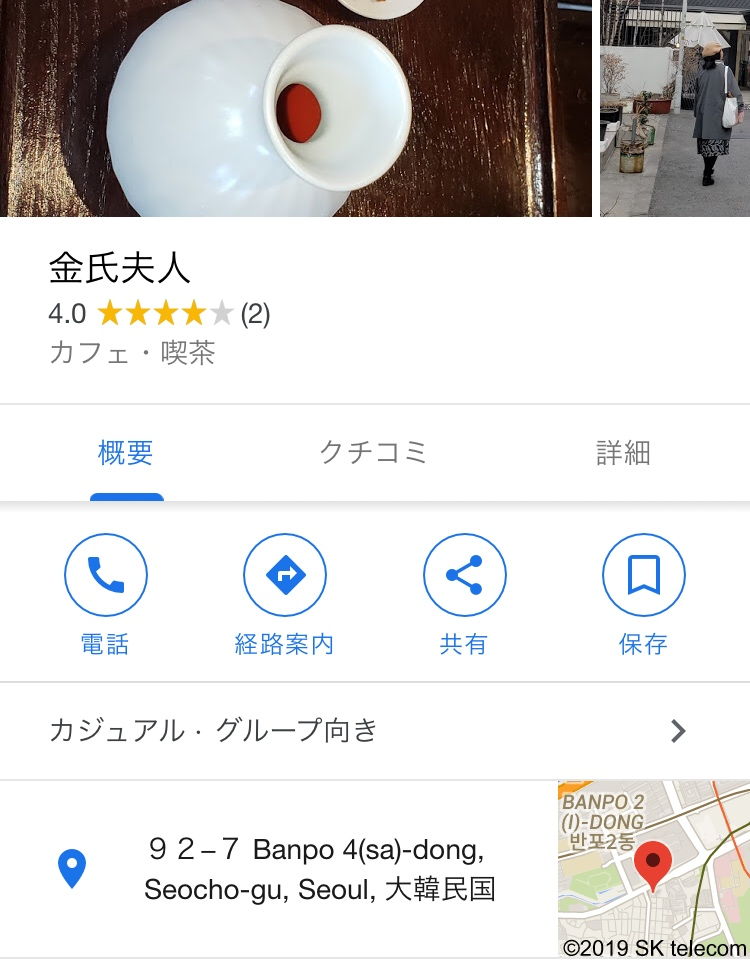 f:id:meiguiyouxiang:20190712221600j:plain