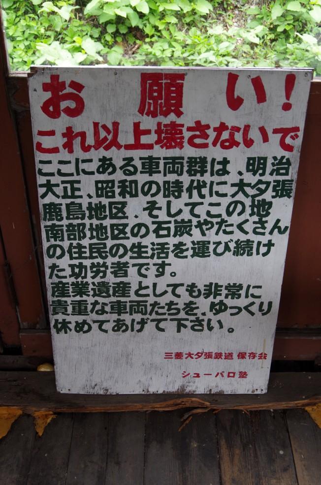 f:id:meihokkaido:20190629203227j:plain