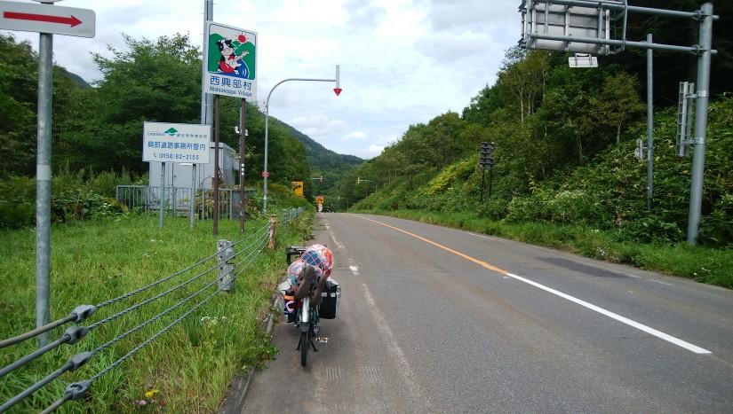 f:id:meihokkaido:20190706161036j:plain