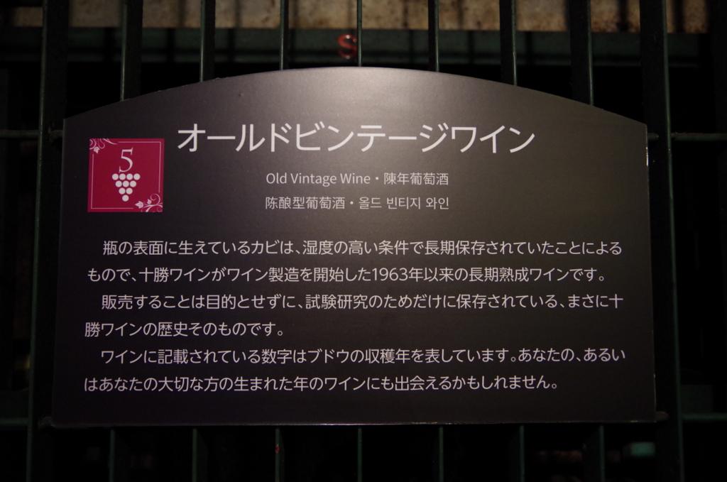 f:id:meihokkaido:20190720162225j:plain