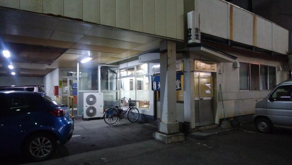 f:id:meihokkaido:20190720162437j:plain