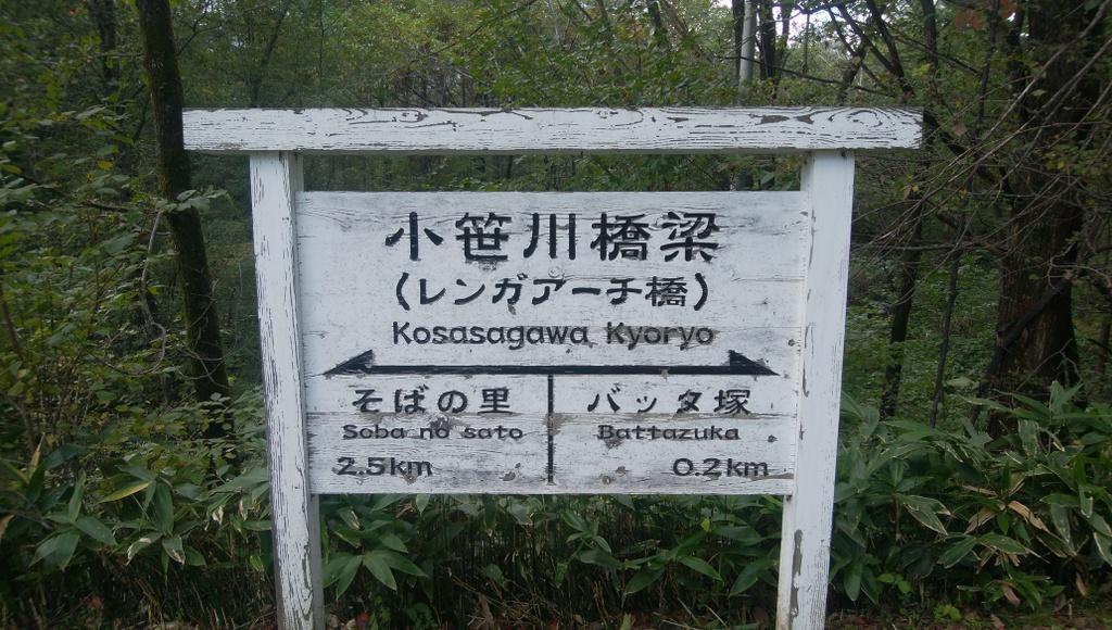 f:id:meihokkaido:20190727170613j:plain