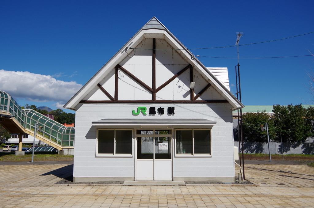 f:id:meihokkaido:20190801164831j:plain