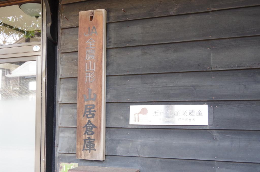 f:id:meihokkaido:20190812102449j:plain