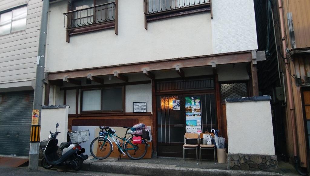 f:id:meihokkaido:20190813185819j:plain