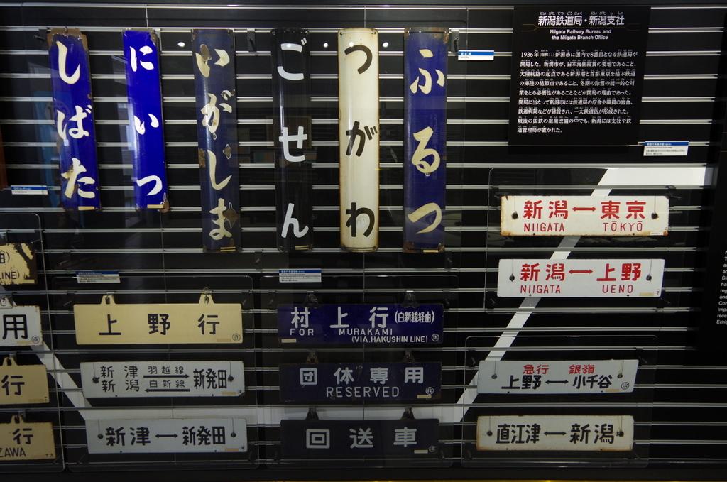 f:id:meihokkaido:20190814134650j:plain
