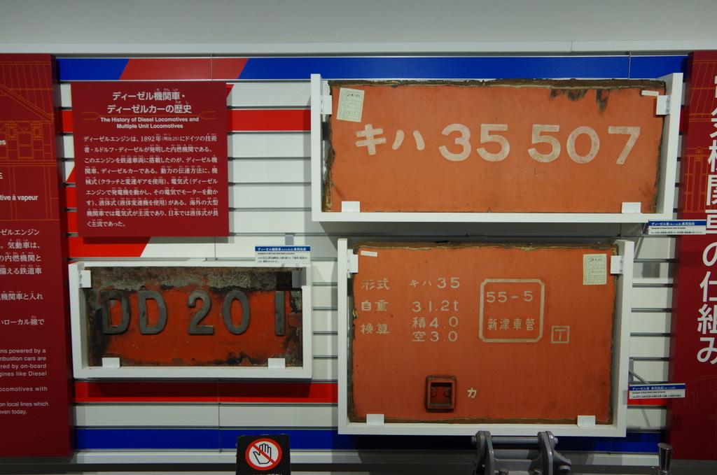 f:id:meihokkaido:20190814134713j:plain