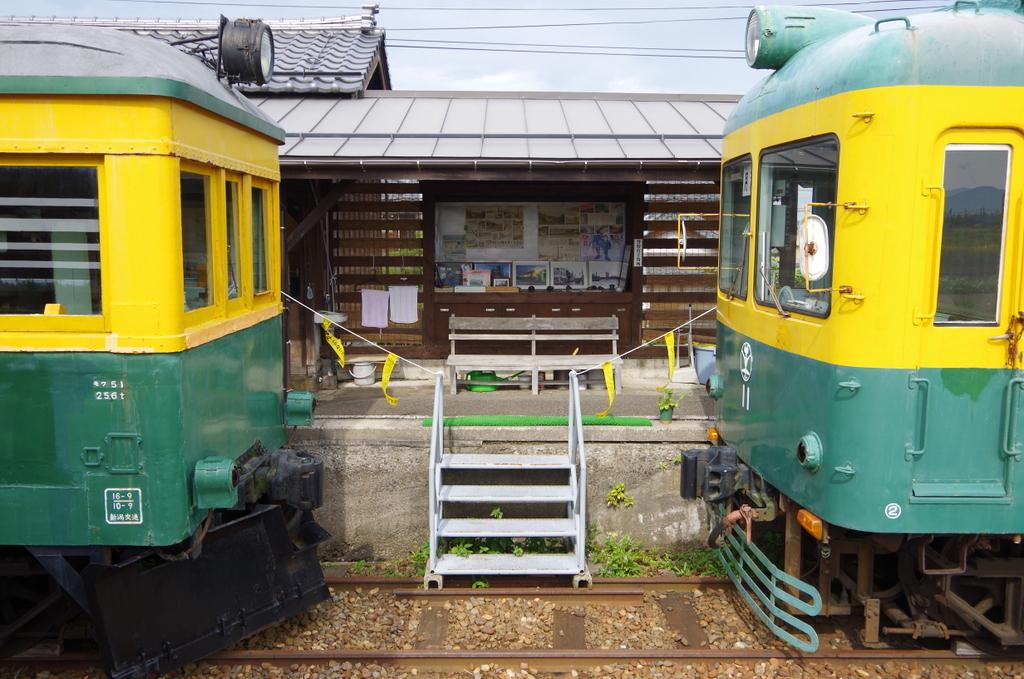 f:id:meihokkaido:20190814152350j:plain