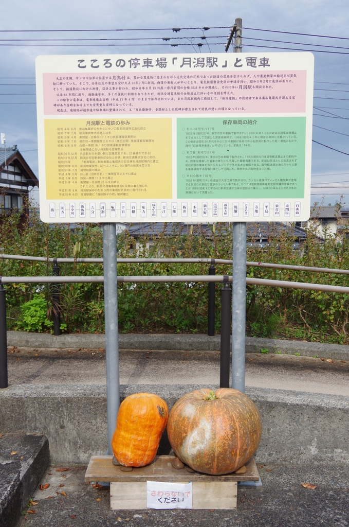 f:id:meihokkaido:20190814152444j:plain