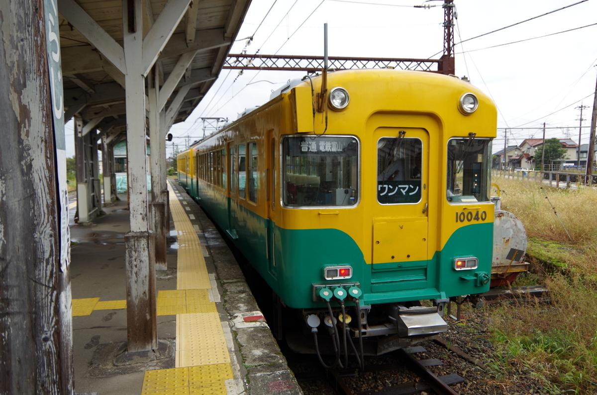 f:id:meihokkaido:20190821134135j:plain