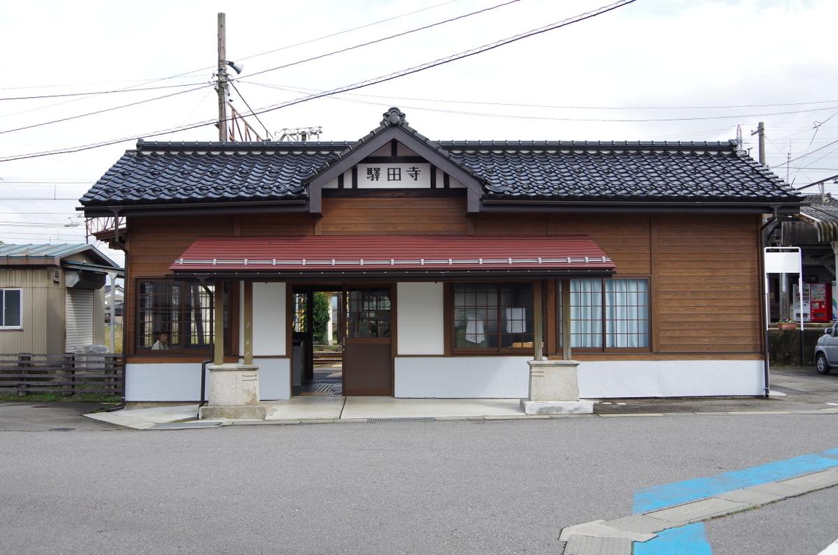 f:id:meihokkaido:20190821134212j:plain