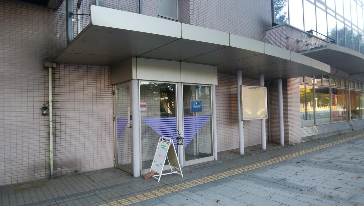f:id:meihokkaido:20190822102835j:plain