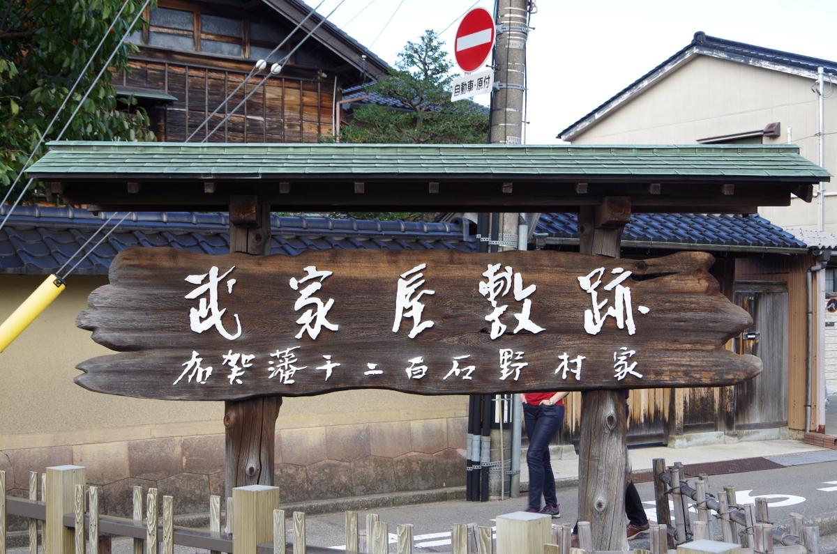 f:id:meihokkaido:20190823104457j:plain