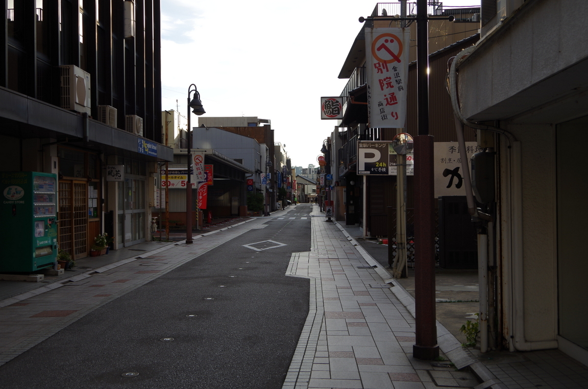 f:id:meihokkaido:20190823104646j:plain