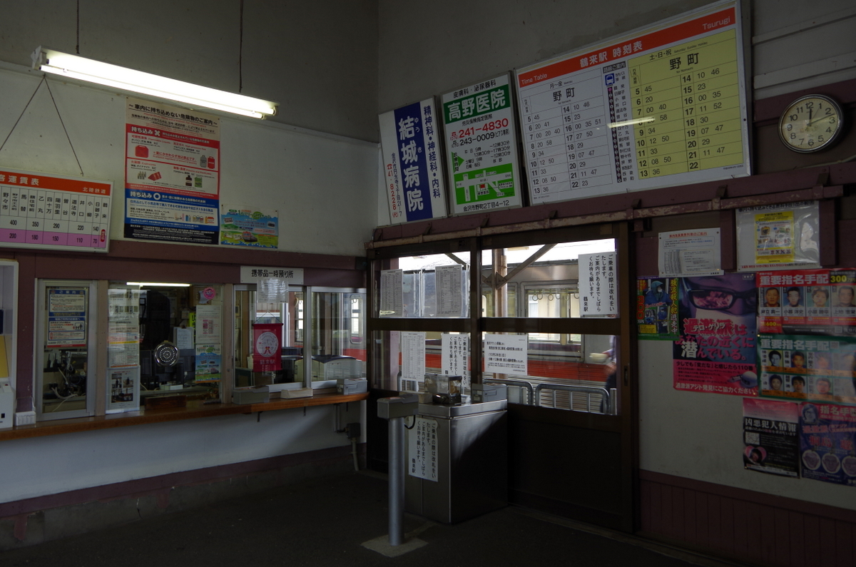 f:id:meihokkaido:20190823104919j:plain