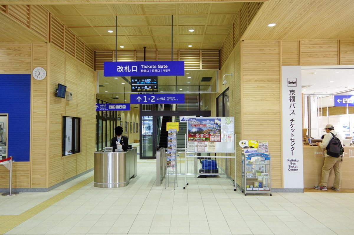 f:id:meihokkaido:20190824215533j:plain