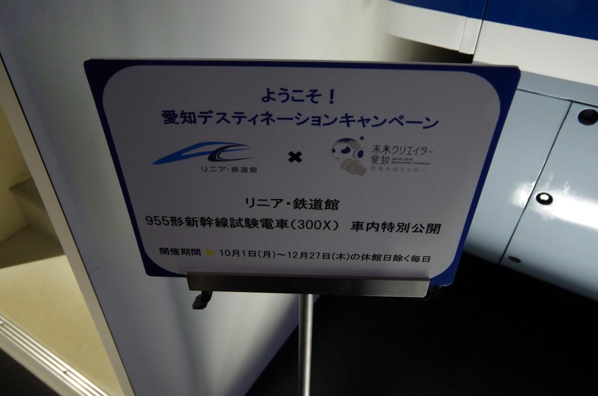 f:id:meihokkaido:20190831191957j:plain