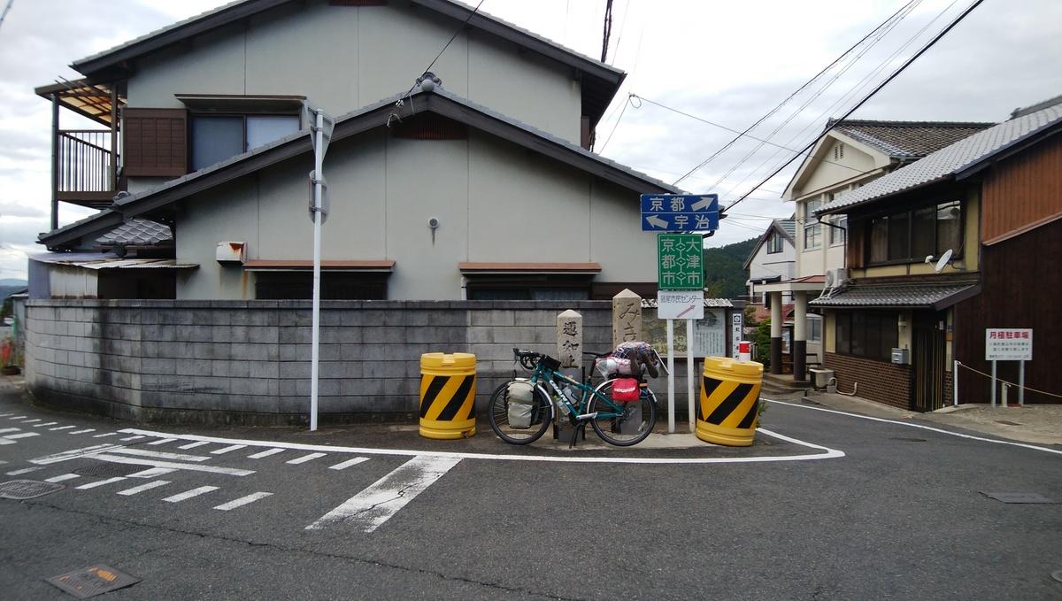 f:id:meihokkaido:20191002172034j:plain